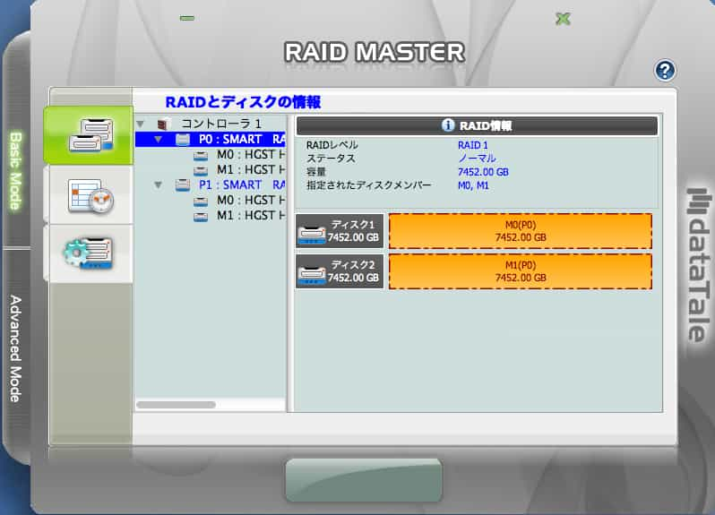 FireRACK4Bay_RAID1
