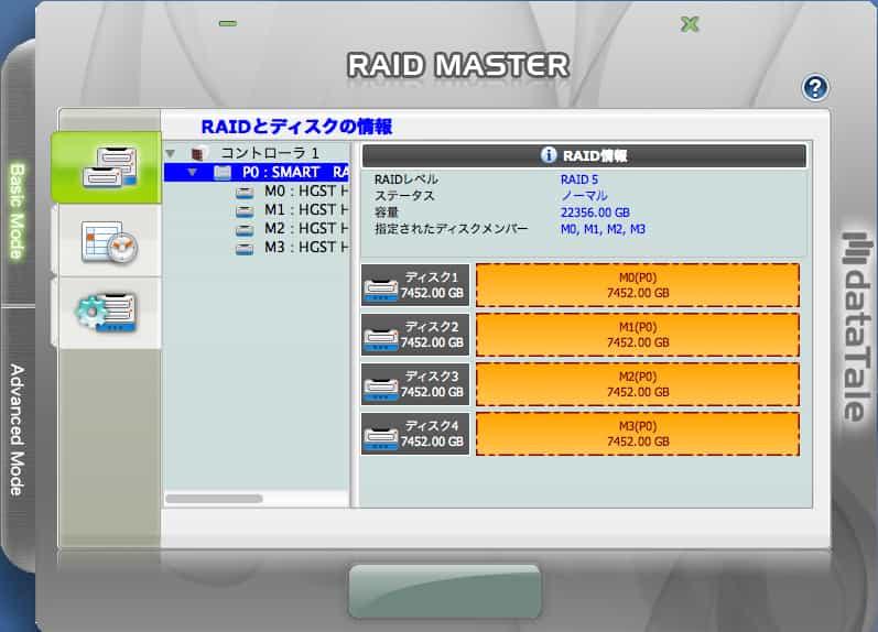 FireRACK4Bay_RAID5