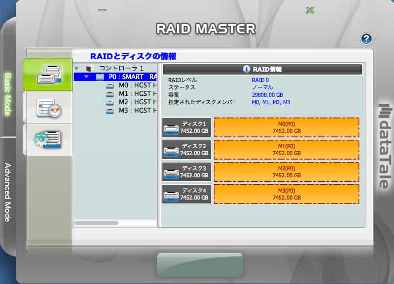 FirerRACK4Bay_RAID0