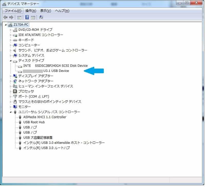 U31デバイスマネージャー