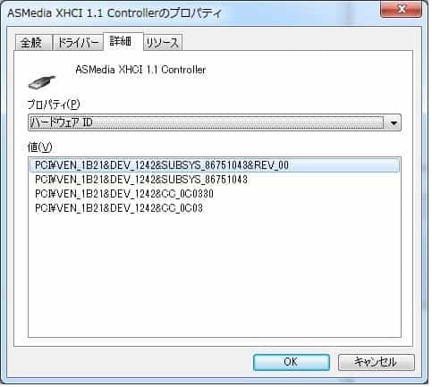 AsMedia XHCI1.1_ID