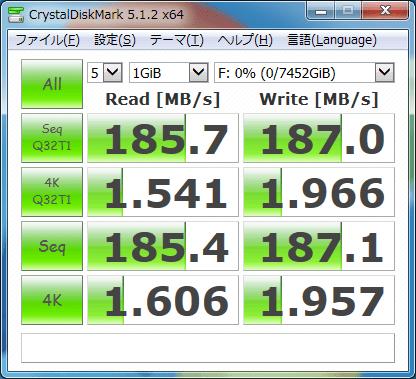 RebDriveFireWire35HDD8TB_USB30