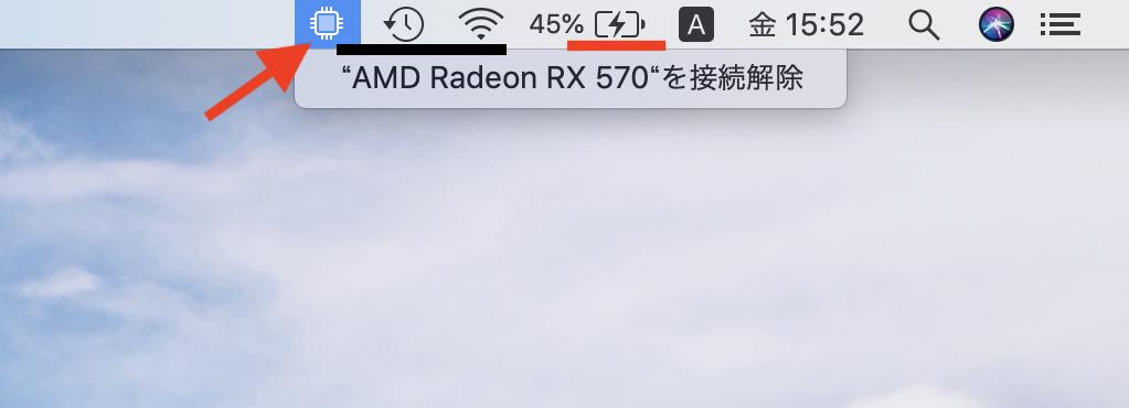 Radeon Rx 570 Mac Pro